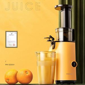 Juicers Electric Slow Raw Juice Juicer Portable Blender Fruit And Vegetable Orange Mini No Filtering