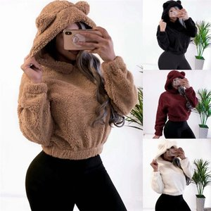 Women Plush Hoodies Long Sleeve Solid Color Fashion Winter Tops High Street Female Sport Short Sweatshirts Hooded Casual Clothes