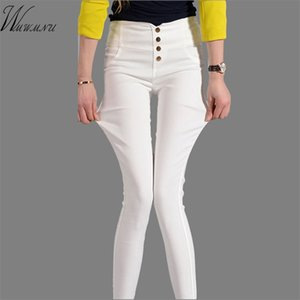 WMWMNU The New Spring and Summer Pieds Haute Pantalon Taille Femmes Pantalons Crayon Leggings Coréen Dames Harem Pants 201106