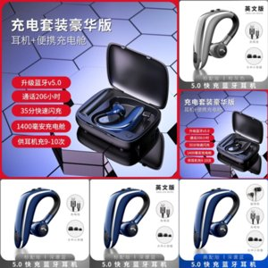NFeC Newest chip with headset designer d Generation Wireless Charging headset bluetooth Bluetooth Earphones GPS Positioning headphone