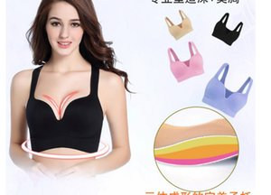 high quality 3 pcs lots Sexy lady's Trackless 3D sports running no underwire gathers shock absorption droop protection bra