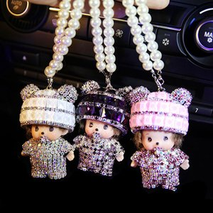 Meng Qiqi Keychain Diamond Cartoon Material Bag Doll Mobile Car Pendant DIY Jewelry Accessories Pickup