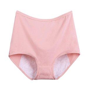 Women Menstrual Panties Underwear Physiological Cotton Breathable Period Leak Proof High Waist Warm Female Briefs Plus Size