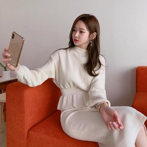 2020 autumn winter cashmere sweater Korean version of the sweater women's knitted two-piece suit bag hip skir