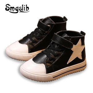SMGSLIB дети натуральные кожаные кроссовки детские девочки мальчики обувь звезда кроссовки малышей обувь повседневная школа плоские тренеры кроссовки F1207