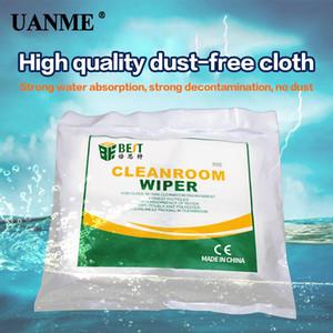 UANME 4X4 9X9 سم 100 / 400PCS / حقيبة لينة غرف الأبحاث ممسحة تنظيف غير القماش الغبار حر غبار ورقة نظيفة إصلاح LCD أداة