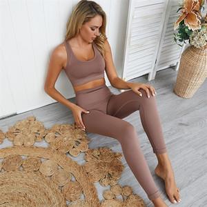 Gym 2 pezzi set di allenamento vestiti per le donne yoga set di yoga solido leganti fitness sportswear donna yoga indossare reggiseno sport reggiseno e pantaloni LJ201217