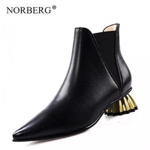 Norberg Deri Kadının ve Ayak Bileği Çizmeleri İçeride ve Dış Deri Klasik Siyah Zarif Kadın Ayakkabıları