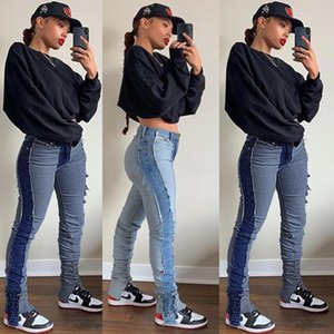 HAOOHU 2020 new women's jeans pants fashion trends casual street patchwork high waist tight personality denim Flare Pants
