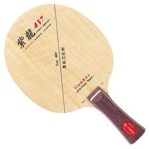 Original Yinhe Galaxy Provincial Dragon Dragon 437 ل 40+ (بنية Clipper Stiga، Blade Li Qingyun's Blade) Table Tennis Blad