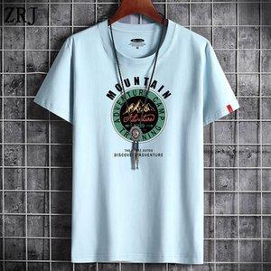 T-shirt spedizione gratuita Estate New High Quality Uomo Casual Manica Corta O-Collo 100% T-shirt in cotone Uomo Brand Bianco Bianco Tee Camicia F-7