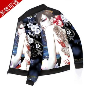 Outerwear men's autumn and winter new fashion loose beauty printed long sleeve flying suit jacket boys' large baseball uniformX1121