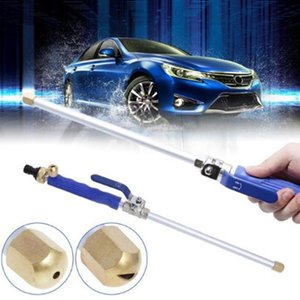 VIP Link For High Pressure Power Washer Water Gun Jet Garden Hose Jet Car Washer For DropShipping