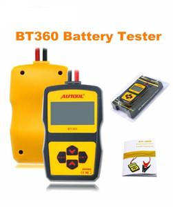 Autool BT360 BT-360 12 فولت اختبار بطارية السيارة الرقمية لغذائية جل مجمع BT-360 12 Volt Automotive Battery Analyzer