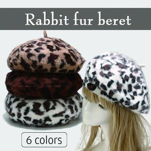 Women Faux Fur Leopard Beret Winter Retro Art Elegant Hat Artist French Hat Wool Cashmere Fashion Spring Vintage Flat Cap