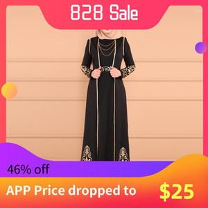 ISHOWTIENDA Muslim Abaya Muslim Dress 2 PC Women Tunic and Robe Kaftan Abaya Slim Party Dresses Clothing vestidos 20191