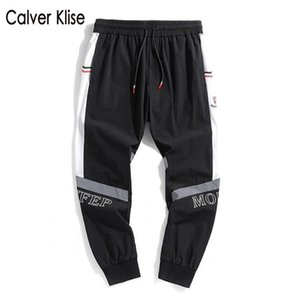 Calver Klise Mens Luminous Patchwork Sweatpants Japanese Side Striped Joggers Trousers Hip Hop Streetwear Casual Harlan Pants