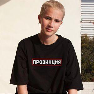 Province letter Russian print tees casual fashion Big size loose short sleeved Harajuku ins Vintage punk female hip hop T shirt