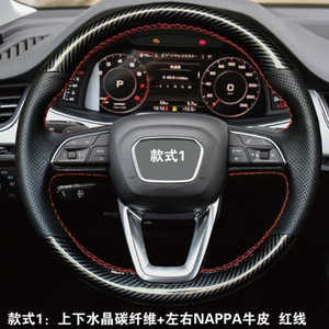 Suitable for Mitsubishi Outlander ASX Mitsubishi eco Pajero suede carbon fiber leather hand sewn steering wheel cover