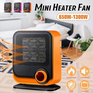 220V 650W-1300W MINI MINI OFICINA DE LA OFICIAL DEL CALENTADOR DE LA OFICIAL DEL HOGAR Cuarto de ahorro de energía sobre el calentador de protección de temperatura
