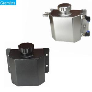 Reservatório de tanque de óleo de veículos de 1 litro com plugue de drenagem Universal de óleo de alumínio de alumínio pode carro do motor do motor do motor Vazão de ventilação
