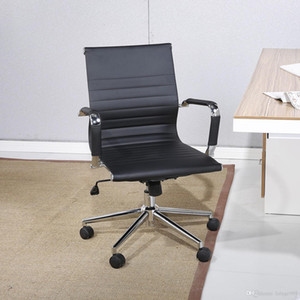 Mid-Back Ribbed Faux Leather Swivel Conference office Desk Chair