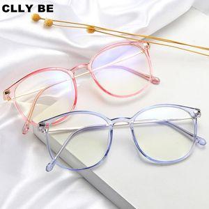 2020 Mode Ultralight TR90 Gläser Rahmen Männer Frauen Myopie Brillen Optische Brille Computer Gaming Eyewear1