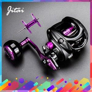 JITAI Baitcasting Fishing Reel Stainless Steel 12BBs 92MM Extended Handle Knob 8KG Carbon Fiber Drag Carretilha Coil Wheels Q1123