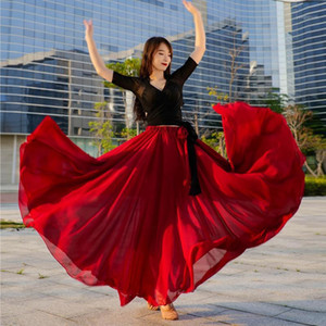 Студенческая одежда 720 градусов Современные танцы Женщины Живот Одежда цыган Длинные Maxi Юбки Полный цирк Юбка ATS1