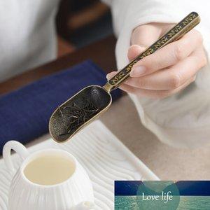 Cuisine Accessoires Thé Feuilles de thé Chinese Chinese Kongfu Tea Vintage cuivre 1PC cuillères à thé