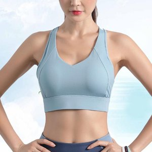1 Pc Sports Vest Shockproof Gather Sports Underwear Yoga Suit Adjustable Wear Fitness Beautiful Vest for Ladies Girls (Size