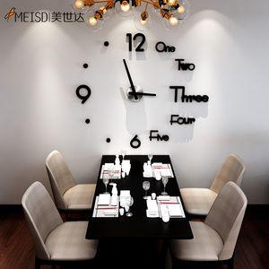 MEISD Large Wall Clock Creative DIY Mirror Stickers Wall Watch Modern Quartz Clocks Live Room Horloge Wall Decor Free Shipping Q1124