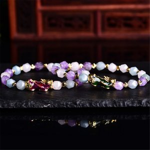 Dropship 2019 New Natural Faceted Purple Crystal Beads Change Color Pixiu Charm Bracelet Vietnamese Sand Gold Women Jewelry Gift Y1119