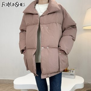 FORYUNSHES Femme Parkas Coat Women Cotton Casual Loose Solid Beige Bread Short Jacket Winter Autumn Fashion Korean Style 201125