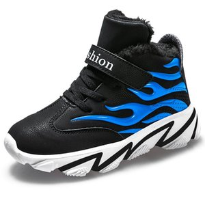 2020 Winter Kids Shoes For Boys Basketball Sneakers Sport Shoes Child Leisure Tenis Infantil Casual Warm Running Kids 1809