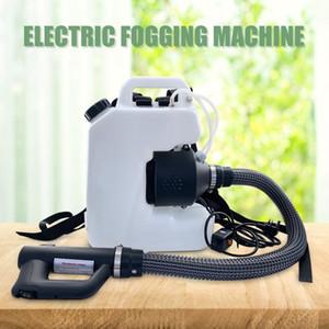12L Electric Fogging Machine U Sprayer Portable Fogger Machine Atomizer Backpack Sprayer Fogging Disinfection