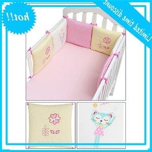 뜨거운 판매 6pcs / lot in the Cot Baby Protector Crib Bumper 신생아 유아 침구 세트