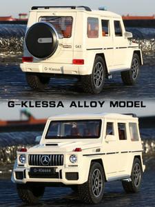 مرسيدس بنز G63 سبيكة كبيرة G عبر البلاد هدية جمع لعبة الصبي صوتية قوة عودة البصرية نموذج سيارة المحاكاة