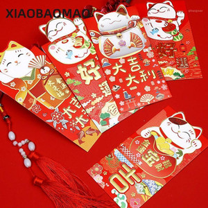 8PCS New Lucky Chinese Red Sobres, CAT Año Nuevo Lucky Bolsets Packaging Red Packet Packaging para Chinese Año y Fiesta Regalo Box1