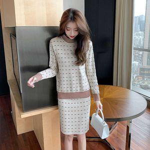 Lieyao 15 autumn winter new knitted suit women loose Korean skirt fashion