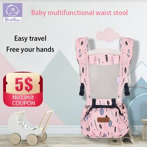 0-36 Months Bow Breathable Front Facing Baby Carrier Hipseat 20kg Infant Comfortable Sling New 2020 Baby Backpack Hiking B1205