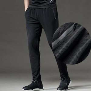 Men Workout Athletic Pants for Sports Gym Travel Stretchy Breathable Sweatpants FOU99