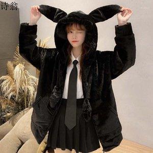 Новая осень зима японцы милый лолита пальто девушки каваи уши капюшоны свободные плюшевые куртки женщин сладкий теплый jk outwear tops1