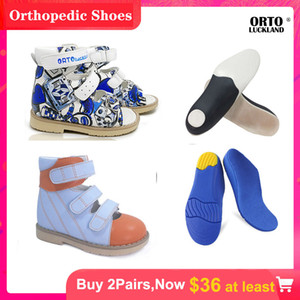 Ortoluckland Enfants Chaussures orthopédiques Boys Sandale adaptable Sandales décontractées avec la cheville Soins aux enfants J1211