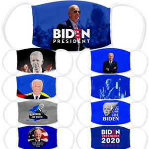 Election Trump Cotton Mask America Great Cosplay Biden Party Face Masks 방진 오염 입 커버 100pcs T1i3006