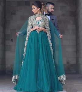 Generous Araic Muslim Evening Dresses With Wrap Applique Lace Bodice Backless Dubai Kaftan Formal Party Gowns