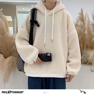Privathinker Sonbahar Kış Kore erkek Kuzu Yün Sıcak Polar Erkekler Kadınlar Için Sıcak Polar Kapüşonlu Tişörtü Gevşek Rahat Hoodies 2020
