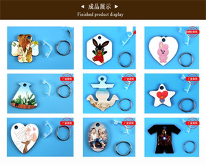 Blank Sublimation Keychain Key Chain Holder MDF Wood Double Sides Thermal Transfer Heat Printing LOGO Photo Material Pendants E120302