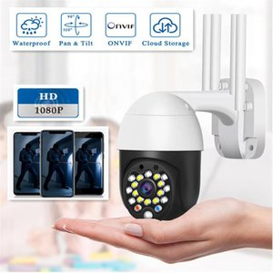 1080P Outdoor IP Camera 4X Zoom Security WIFI Camera PTZ Speed Dome Wireless CCTV Pan Tilt Audio IR Surveillance P2P CAM
