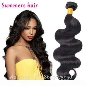 Wholesale Wet And Wavy Brazilian Body Wave Bundles Remy Virgin Hair Extension Natural Color 8